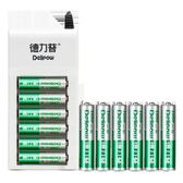 5號充電電池7號通用12節電池任選充電器套裝五號可充電七號