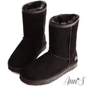 Ann'S可愛百搭-刺繡小雪花可反折素面真皮雪靴 黑