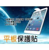 ✔平板保護貼 華碩 ASUS MeMO Pad HD7 ME173X ME173 亮面 HC 螢幕保護貼 低反光 高清 抗磨