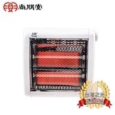 尚朋堂石英電暖器 SH-8060