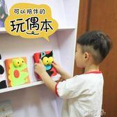 可愛龍貓動漫空白方格子訂製diy學生用品批發兒童涂鴉日本 盯目家