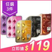 【任選3件$119】印尼 ellips 順髮油/膠囊式護髮油(1mlx6粒) 5款可選【小三美日】