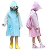 雨衣 男童女童兒童雨衣小學生寶寶雨衣戶外小孩防水加大帽檐雨披背包位