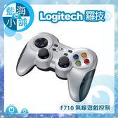 Logitech 羅技 F710 無線遊戲控制