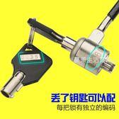 筆電鎖 加粗防剪全鋼迷你鑰匙型筆電鎖防盜鎖·夏茉生活