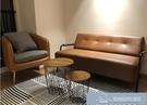 沙發小戶型北歐簡約現代網紅簡易日式出租房單人雙人皮藝客廳沙發