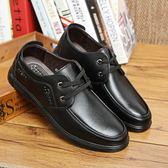 男皮鞋 大碼皮鞋 男士鞋大碼男鞋透氣大號皮鞋系帶45 46 47 48碼 保暖男鞋子《印象精品》q594