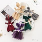 車載汽車鑰匙扣女士掛件玩偶韓國創意高檔可愛小兔子公仔個性包包掛飾  KB4578  【野之旅】