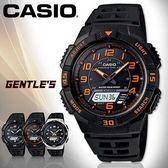 CASIO 卡西歐手錶專賣店 AQ-S800W-1B2 男錶 雙顯 太陽能錶 膠質錶帶 橘 白 LED照明 整點報時 鬧鈴
