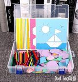 七巧板智力拼圖兒童益智玩具4-6歲男開發幼兒園創意拼版女小孩子3 QG11355『Bad boy時尚』