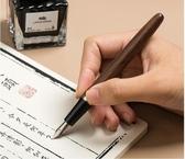 鋼筆 學生用辦公書寫練字特細銥金復古木質筆 禮盒裝送禮辦公【快速出貨】