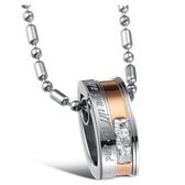 鈦鋼項鍊(一對)-鑲鑽橢圓型生日情人節禮物情侶對鍊2色73cl42【時尚巴黎】