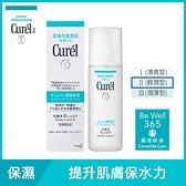 潤浸保濕化粧水II(輕潤型) 150ML