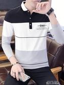 男士長袖T恤韓版潮流帥氣小衫青年純棉有領子上衣服帶領外穿秋衣 依凡卡時尚