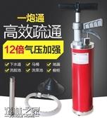 廚房管道疏通器家用一炮通高壓排水口下水道馬桶堵塞管道疏通工具