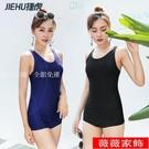 泳衣 泳衣女連體保守顯瘦遮肚塑身性感大碼泡溫泉游泳時尚裝2021年新款 薇薇