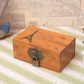 帶鎖小箱子 實木長方形復古木小號帶鎖收納盒 木質收納箱 密碼鎖視頻收納盒 玩趣3C