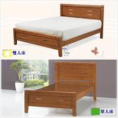 【水晶晶家具】瑪亞5呎松木實木可調高低雙人床(上圖)~~不含床墊SB8079-1