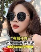 墨鏡GM墨鏡女 ins韓版潮網紅19新款防紫外線太陽眼鏡明星同款街拍圓臉 衣間迷你屋