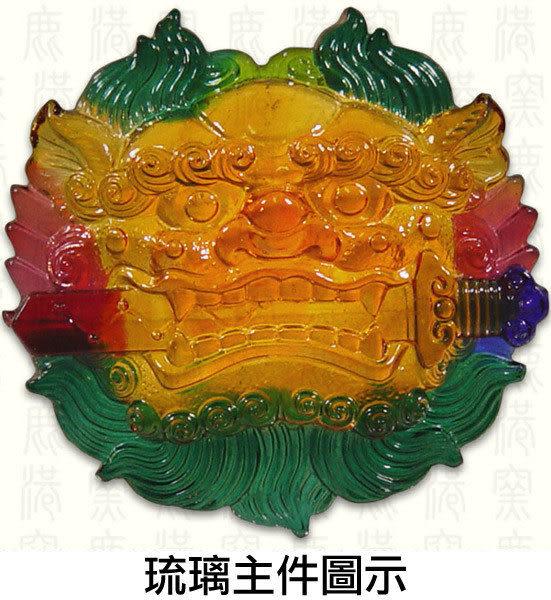 鹿港窯~居家開運L水晶鑲琉璃~咬劍獅◆附精美包裝◆附古法制作珍藏保證卡◆免運費送到家