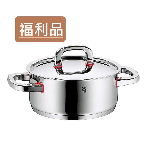 瘋搶5折|【福利品】德國WMF Premium One 低身湯鍋 20cm 2.5L