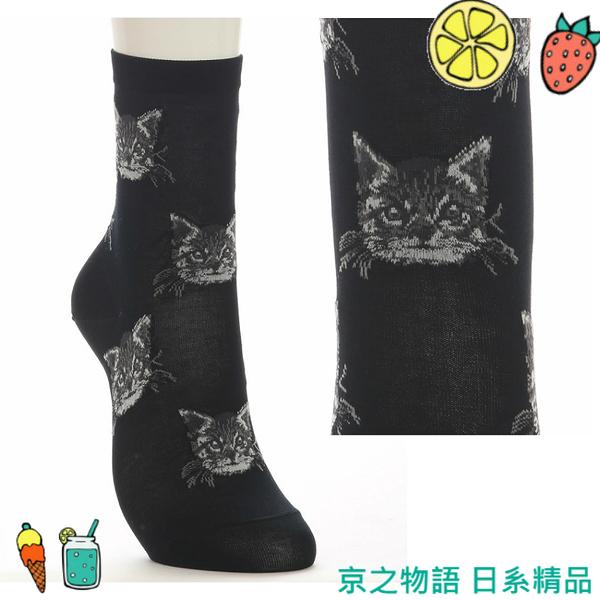 【京之物語】日本製PAUL&JOE貓咪印花女性短襪23-24cm 現貨