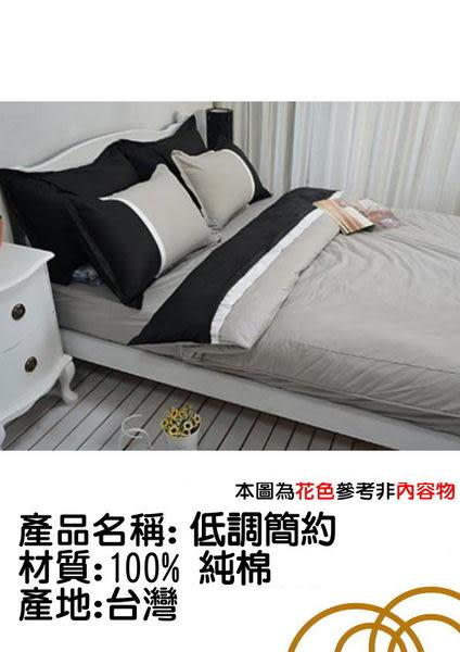 單品 (不含被套)-《巴洛克-MIX素色版》100%精梳棉【單人床包3.5X6.2尺/枕套】