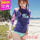 青春最無敵 展現小蠻腰    藍 M~XL 彩染星雲 泳裝 兩件組水母衣 溫泉SPA泡湯
