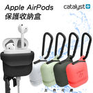 【3C共和國】公司貨 CATALYST Apple AirPods 無線 耳機 充電 防水殼 三防保護殼 蘋果耳機 軍用 防撞保護