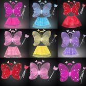 萬聖節服飾  兒童舞臺演出服裝幼兒園天使蝴蝶翅膀四件套