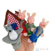 嬰兒童手偶幼兒園語言區手指偶游戲材料十二生肖動物手套安撫玩偶 父親節下殺