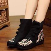 新款秋冬老北京布鞋女民族風內增高短靴漢服搭配繡花靴子棉靴 週年慶降價