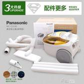 家用吸塵器小型強力靜音無耗材吸地毯狗毛可水洗塵器 道禾生活館YYS