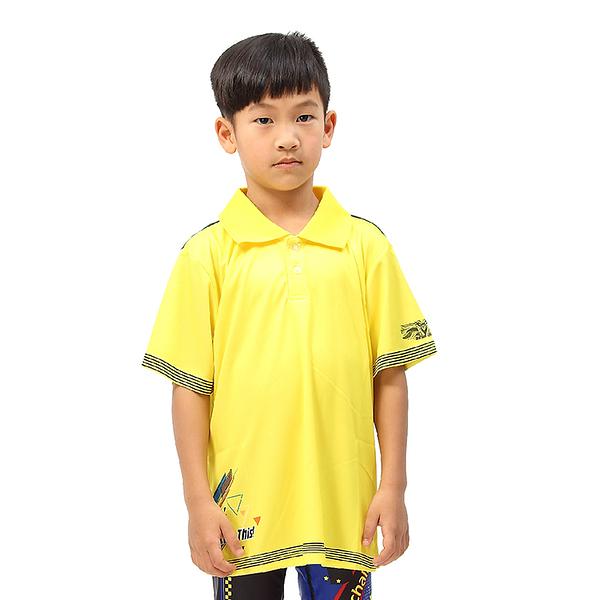 ≡MARIUM≡  Owl 小孩polo排汗衫  黃色 MAR-690472J
