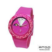 ATOP|世界時區腕錶-24時區經典系列(桃紅色)