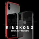 【WK】Apple iPhone X A1901/A1897、Xs A2097/A2101 5.8吋 金剛系列保護殼/金屬邊框/玻璃殼/硬殼保護套-ZW