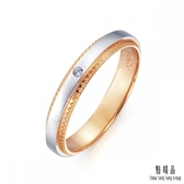 點睛品 Promessa系列 鉑金綴18K玫瑰金鑽石婚戒對戒(女戒)