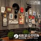 現+預購 美式創意 掛鐘 相框牆 相片 問號 麋鹿 復古唱片 和平 工業風 咖啡廳 酒吧 餐酒館 相片牆