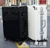 卡帝樂鱷魚 行李箱萬向輪男女20寸拉桿箱旅行箱密碼箱登機箱ATF 三角衣櫃