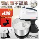 電動打蛋器帶桶不鏽鋼 攪蛋器攪拌器自動 ...