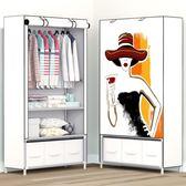 小號布藝簡易單人衣櫃組裝掛放衣服衣櫥櫃子折疊鋼管加厚老布收納