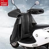 防風車罩 擋風被冬季加絨加厚防水防寒分體式摩托電瓶車防風罩 阿宅便利店