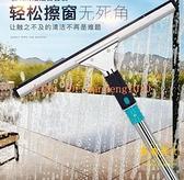 擦玻璃家用玻璃刮子清潔器擦窗器刮水器玻璃刮刀【轻奢时代】