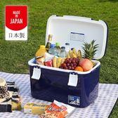 JEJ日本進口冷藏箱車載戶外保溫箱大容量冰桶食物飲料密封收納箱igo『潮流世家』