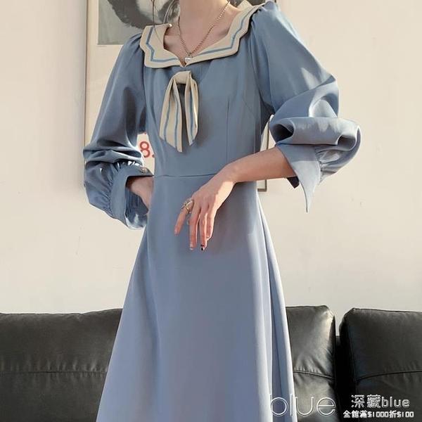 秋裝年法式復古減齡氣質海軍領洋裝設計感小眾顯瘦長裙【全館免運】
