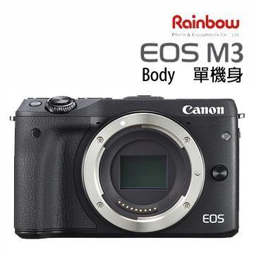 ★申請送包+1000禮券 至9/30★Canon EOS-M3 Body單機身 - 黑色