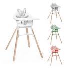 丹麥 Stokke Clikk 高腳椅|高腳餐椅(4色可選)