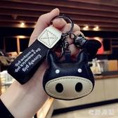 創意可愛小豬鑰匙扣 韓版時尚汽車鑰匙鍊個性包包掛件女 FF996【衣好月圓】