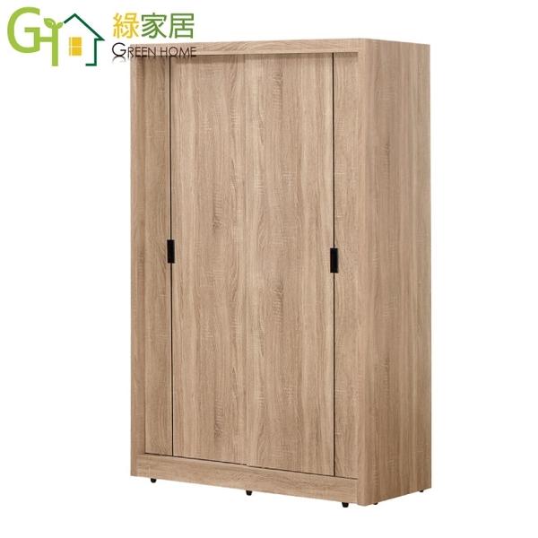 【綠家居】威士蘭 現代4尺推門衣櫃/收納櫃