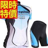 自行車衣 短袖 車褲套裝-透氣排汗吸濕單品流行女單車服 56y22[時尚巴黎]